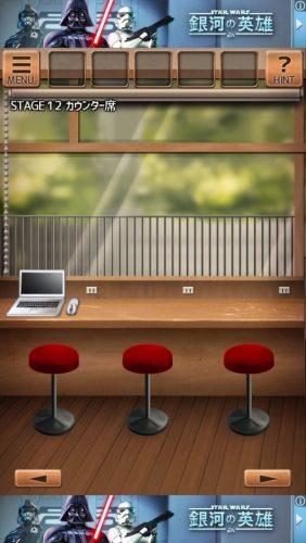 気まぐれカフェの謎解きタイム 攻略 225