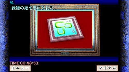 訪問:MysteryRooms (381)