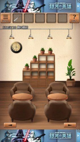 気まぐれカフェの謎解きタイム 攻略 401