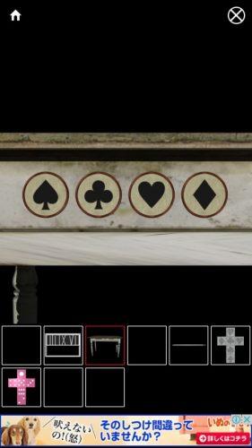 脱出ゲームからの脱出 (58)
