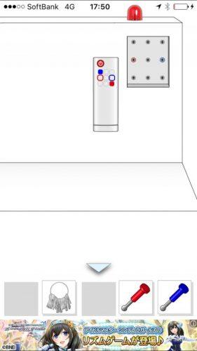絶対に押してはいけないボタン5 (30)