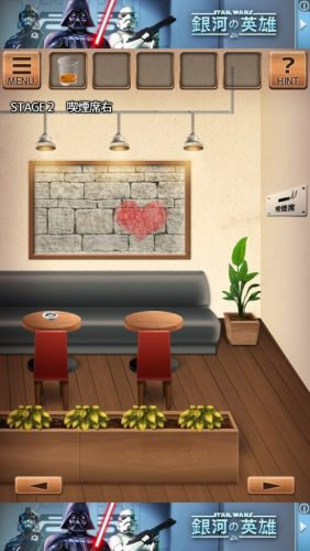気まぐれカフェの謎解きタイム 攻略 023