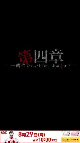 事故物件からの脱出【恐怖のホラー脱出ゲーム】 (161)