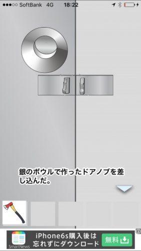 絶対に押してはいけないボタン5 (151)