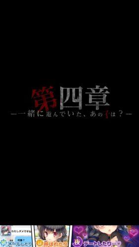 事故物件からの脱出【恐怖のホラー脱出ゲーム】 (49)