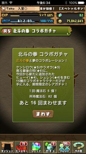 IMG_0703