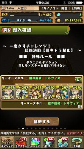 IMG_0892