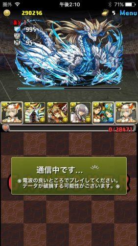 IMG_0919