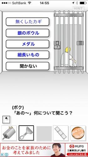 IMG_4740