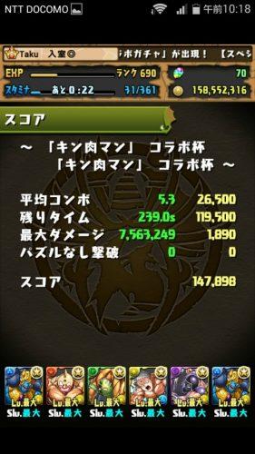 Screenshot_2016-09-07-10-18-10