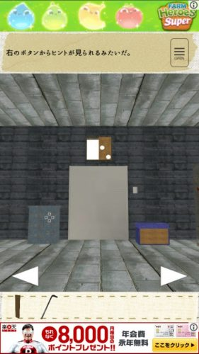 -Warehouse- (27)