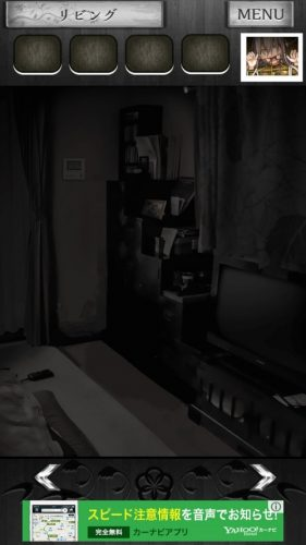 事故物件からの脱出【恐怖のホラー脱出ゲーム】 (50)