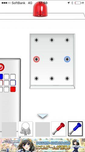 絶対に押してはいけないボタン5 (31)