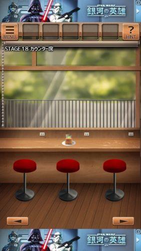 気まぐれカフェの謎解きタイム 攻略 344