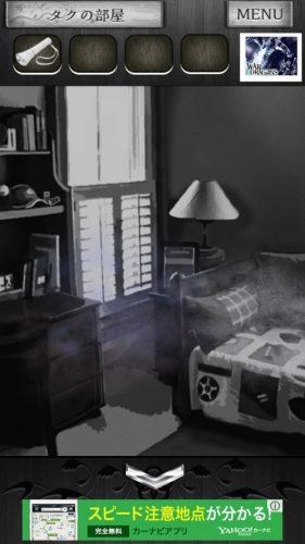 事故物件からの脱出【恐怖のホラー脱出ゲーム】 (115)
