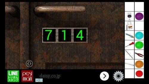 ハッピーコインの部屋からの脱出 攻略 112