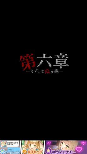 事故物件からの脱出【恐怖のホラー脱出ゲーム】 (93)