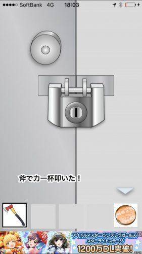 絶対に押してはいけないボタン5 (110)
