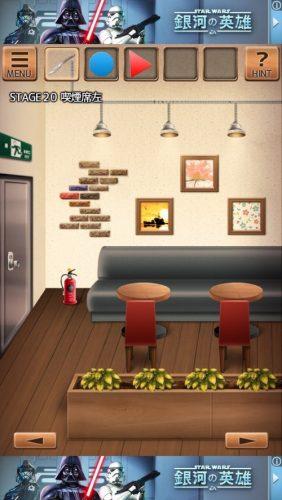 気まぐれカフェの謎解きタイム 攻略 396