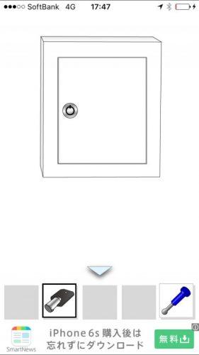 絶対に押してはいけないボタン5 (12)