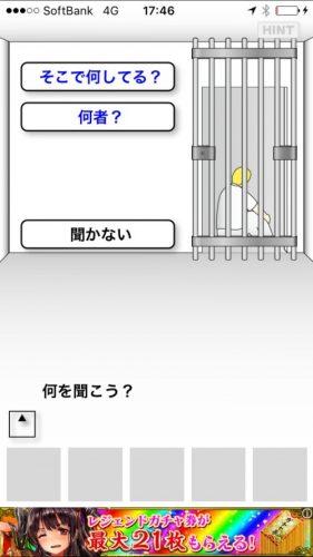 絶対に押してはいけないボタン5 (4)