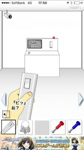 絶対に押してはいけないボタン5 (24)