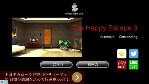 The Happy Escape 3 - MILD ESCAPE - 攻略 001