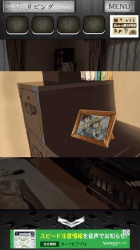 事故物件からの脱出【恐怖のホラー脱出ゲーム】 (147)