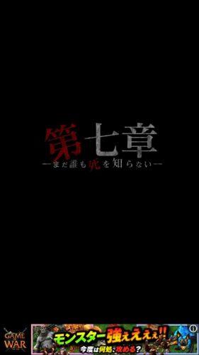 事故物件からの脱出【恐怖のホラー脱出ゲーム】 (186)