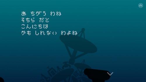 160908_hitori_7