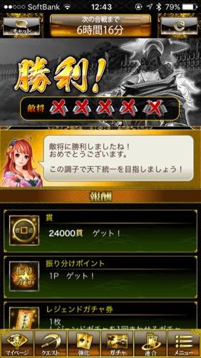 160929_sengoku_7