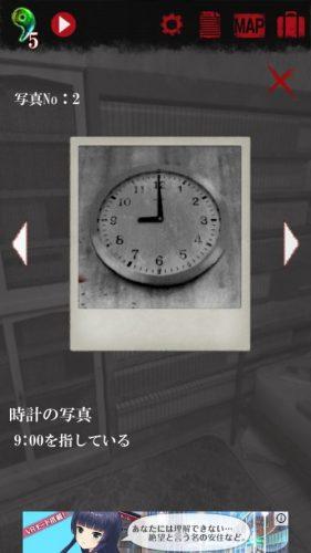 続・恐怖!廃病院からの脱出:無影灯・真相編 (187)