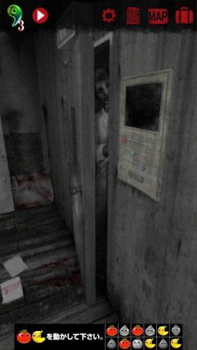 続・恐怖!廃病院からの脱出:無影灯・真相編 (32)