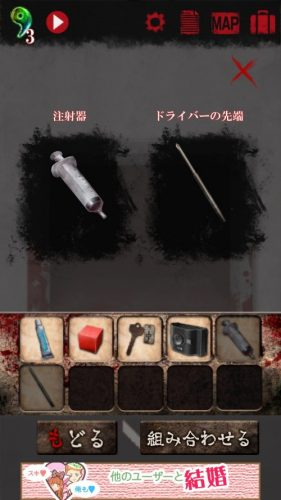 続・恐怖!廃病院からの脱出:無影灯・真相編 (66)