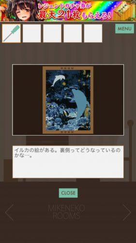 三毛猫ルームズ (92)