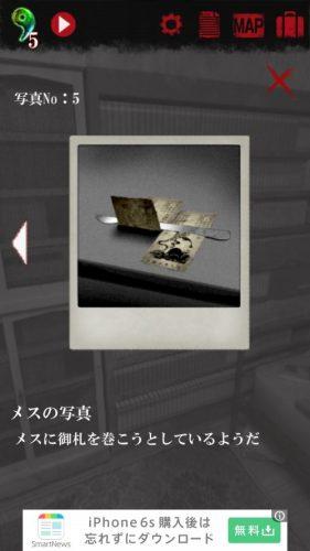 続・恐怖!廃病院からの脱出:無影灯・真相編 (190)