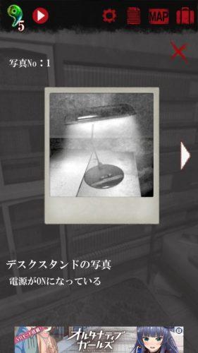続・恐怖!廃病院からの脱出:無影灯・真相編 (186)