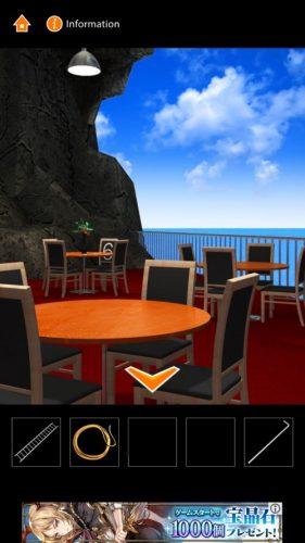 cave-cafe-escape-13