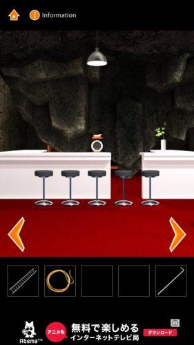 cave-cafe-escape-15