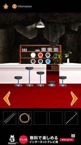 cave-cafe-escape-16
