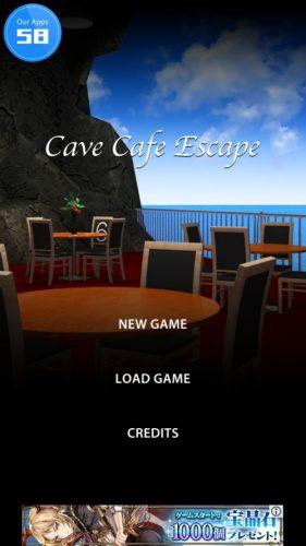 cave-cafe-escape-2