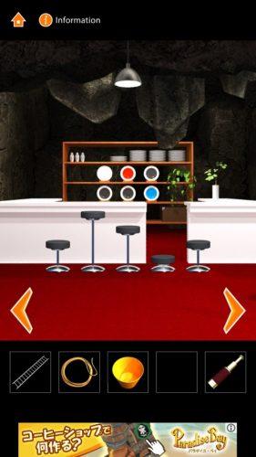 cave-cafe-escape-23