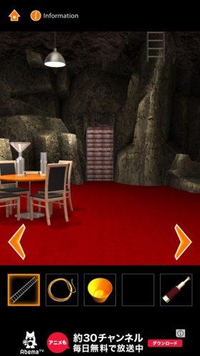 cave-cafe-escape-27