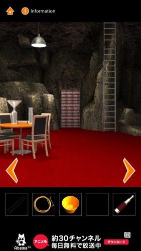 cave-cafe-escape-28