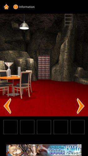 cave-cafe-escape-3