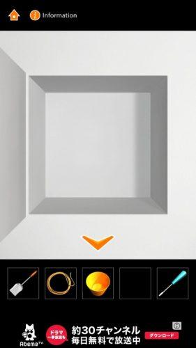 cave-cafe-escape-34