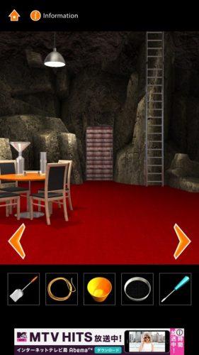 cave-cafe-escape-41