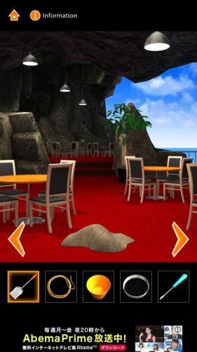 cave-cafe-escape-42