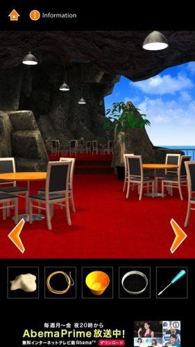 cave-cafe-escape-43