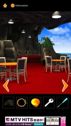cave-cafe-escape-50